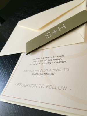 [WEDDING] S+H LOGO WEDDING INVITATIONS