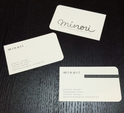 updating business cards