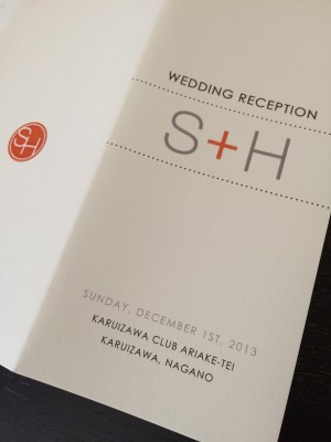 [WEDDING] S+H LOGO WEDDING SEKIJIHYO