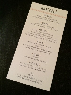 [WEDDING] S+H LOGO WEDDING LETTERPRESS MENU