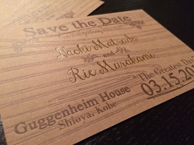 [WEDDINGS] KRAFT LETTERPRESS SAVE THE DATE FRONT