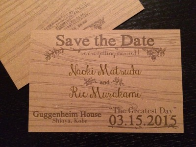 [WEDDINGS] KRAFT LETTERPRESS SAVE THE DATE
