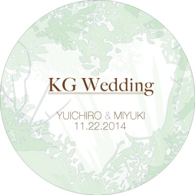 [WEDDINGS] FOLIAGE INVITATION