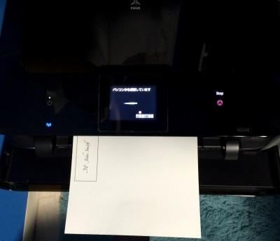 printer & paper